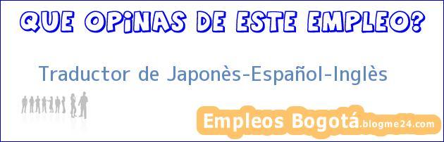 Traductor de Japonès-Español-Inglès