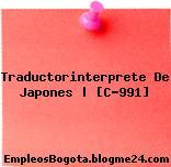 Traductorinterprete De Japones | [C-991]